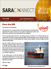 SARA-connect-brochure2014